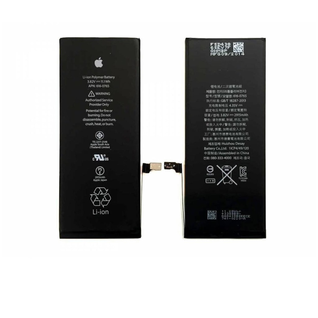 Apple iPhone 6 Batarya Pil Fiyatları ve Özellikleri