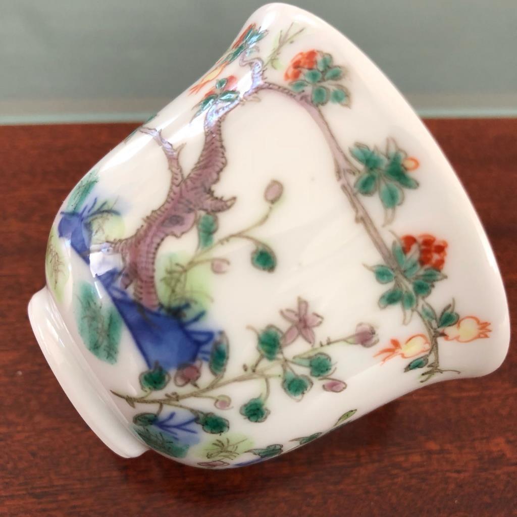 El Boyama Porselen Fincan Nar Agaci N11 Com