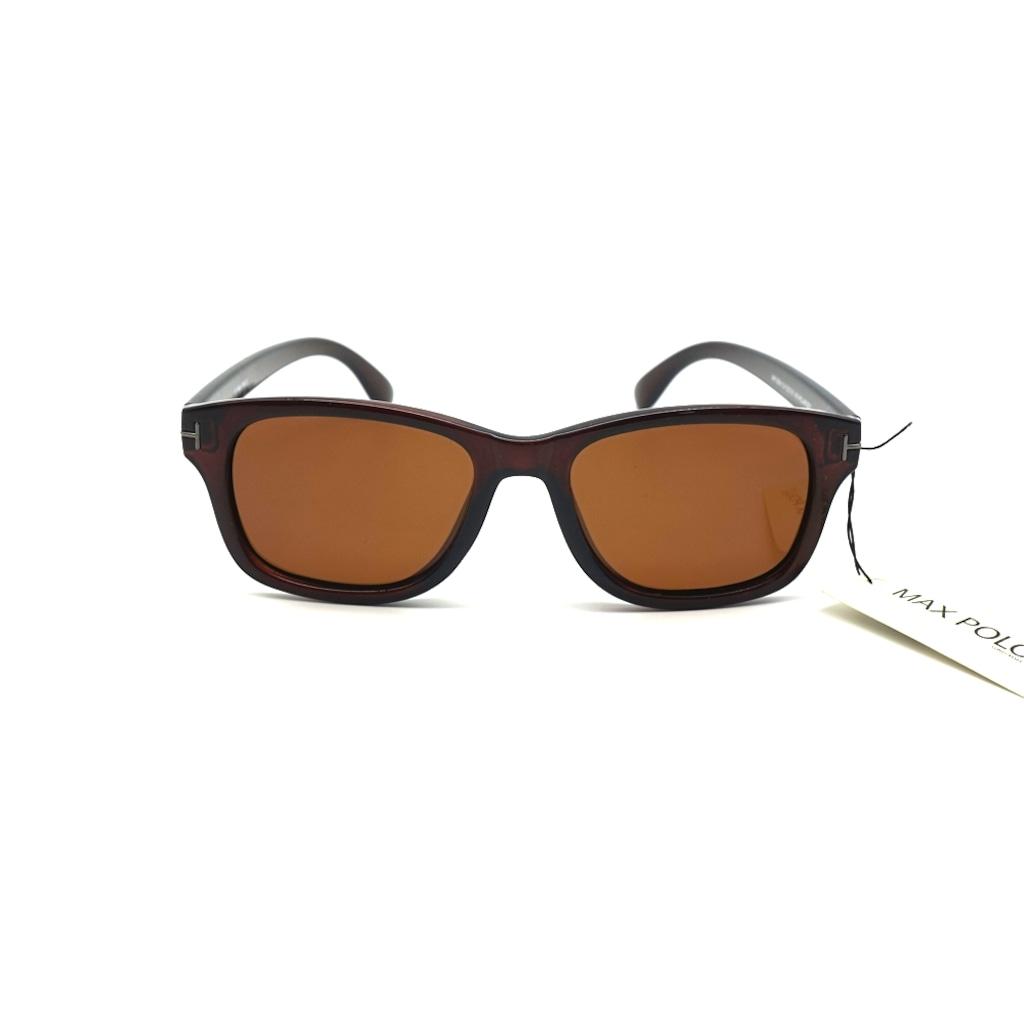 Max Polo Erkek Güneş Gözlüğü Fiyatları