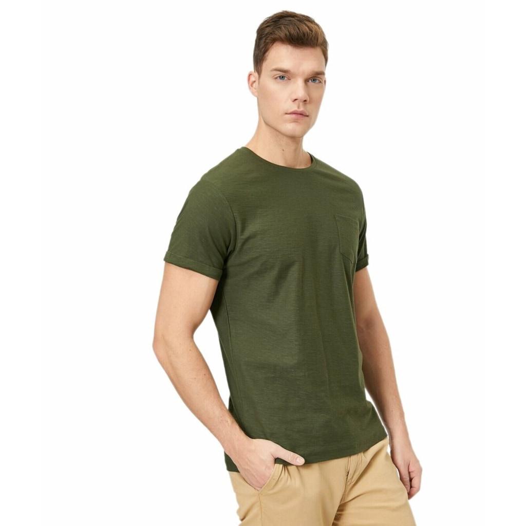Her Zaman Şık ve Rahat Olabilmek İçin Koton Tişörtler