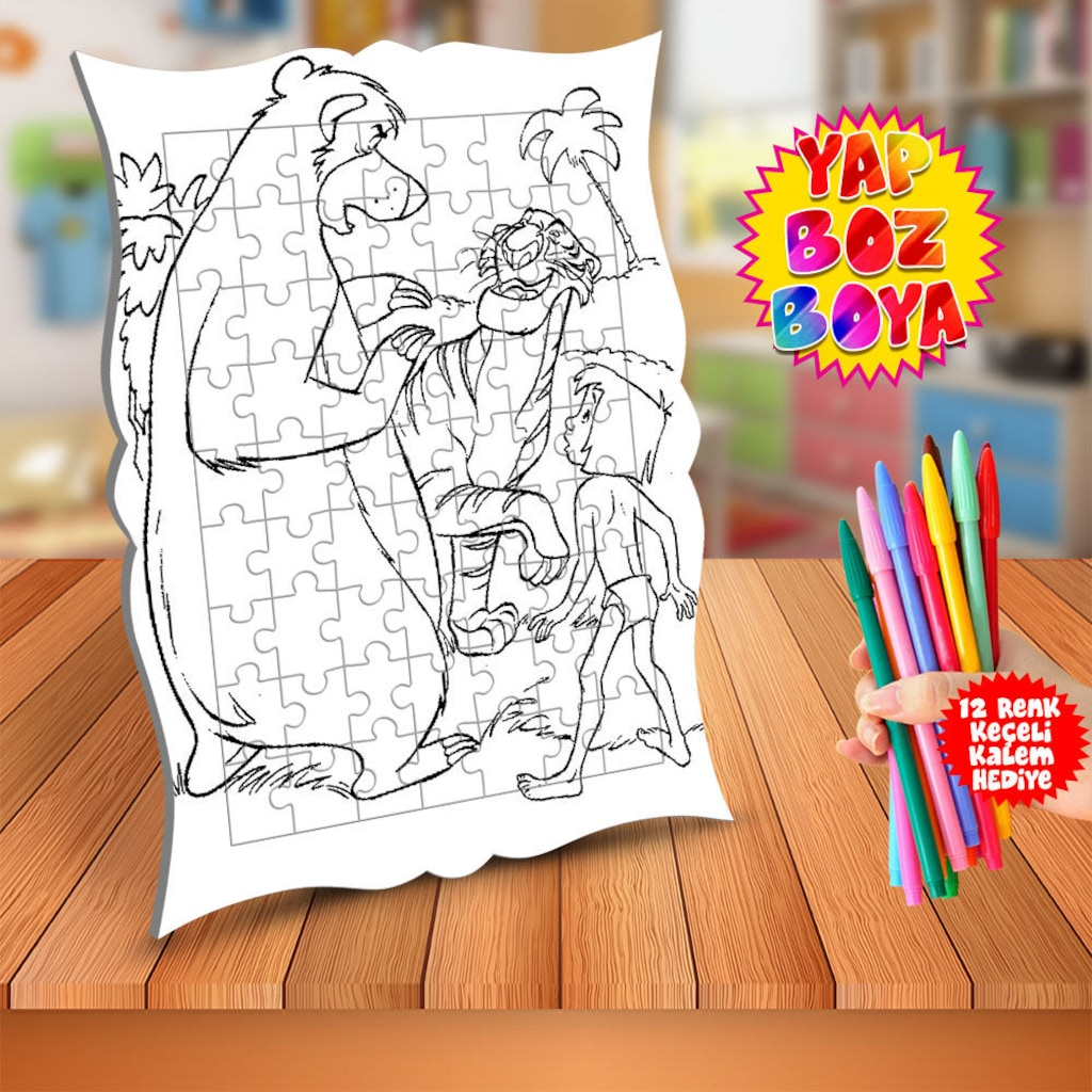 Mowgli Kapla Ve Ayicik Egitici Boyama Puzzle Tablo Cocuk 479