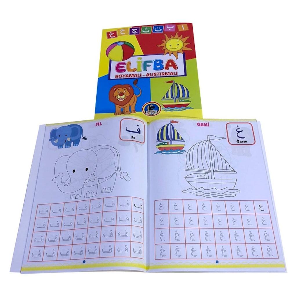 Elifba Boyama Kitabı Alıştırmalı N11com
