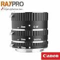 41283650 - Raypro Otomatik Makro Uzatma Tüpü Seti DG II - Canon - n11pro.com