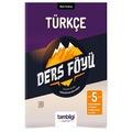 47952825 - Tambilgi 5.Sınıf Türkçe Ders Föyü - n11pro.com
