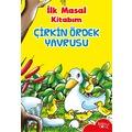 IMG-8112308435293844368 - İlk Masal Kitaplarım Çirkin Ördek Yavrusu - Koloni Çocuk - n11pro.com