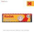 83135203 - Kodak Extra Heavy Duty Serisi Kalem Pil Shrink Ambalaj AA 12 Adet - n11pro.com