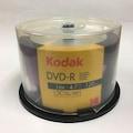 15467172 - Kodak DVD-R 16X 4.7 GB 12 Paket 1410150-12 - n11pro.com