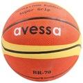 87667936 - Avessa BR-70 Basketbol Topu Turuncu-Sarı No:7 - n11pro.com