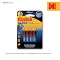 17177369 - Kodak Ultra Premium Serisi Alkalin ince Pil AAA 4 Adet - n11pro.com