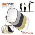 71519346 - Raypro 60 x 90 CM Profesyonel 5 in 1 Yansıtıcı Reflektör Seti - n11pro.com