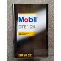 12356167 - Mobil Dte 24 Teneke Hidrolik Yağ 17 LT - n11pro.com