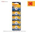 88300236 - Kodak Ultra Lityum Serisi CR2025 Para Pil - 5 Adet - n11pro.com
