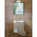 18445811 - Kral Socks Uzun Bambu Çorap - n11pro.com