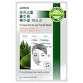 89953412 - Junico Crystal Aloevera Özlü Yoğun Nemlendirici Yüz Maskesi - n11pro.com