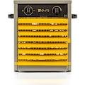 12853000 - Evotech Evo 10 10000 W Elektrikli Isıtıcı - n11pro.com