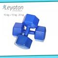 36335421 - Leyaton 10 KG x 2 Plastik Dambıl Set - n11pro.com