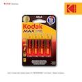 16720217 - Kodak Max Serisi Alkalin Kalem Pil AA 4 Adet - n11pro.com