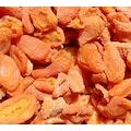16436717 - Organik Marketten Kars Açma Kayısı 1 KG - n11pro.com