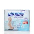 94590499 - VIP BABY Active&Soft 4 Maxi Plus 30 Adet x 4 Paket Bebek Bezi - n11pro.com