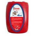 65225884 - Pormet Por Aspirin Çok Amaçlı Temizleyici 5 KG - n11pro.com