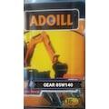 94783698 - Adoill 85W140 Şanzıman Defransiyel ve Dişli Yağı 16 LT - n11pro.com
