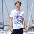 20678027 - AnemosS Balık Desen Bisiklet Yaka Erkek T-Shirt Beyaz - n11pro.com