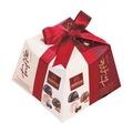 72199435 - Elit Gourmet Çikolata Collection Truffle Mix 117 G - n11pro.com