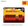 13297621 - Kodak Max Serisi Alkalin Kalem Pil AA 8 Adet - n11pro.com
