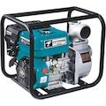 37976680 - Catpower 605 6300 W 2 Benzinli Su Pompası 7.5 HP Mavi - n11pro.com