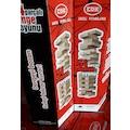 67944542 - Edk Denge Jenga Oyunu - n11pro.com
