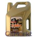 96827596 - Lubex SYN 5W30 Tam Sentetik Motor Yağı 7 LT - n11pro.com