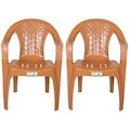 91936587 - Fiore Zigana Hasır Plastik Sandalye 2 Adet - n11pro.com
