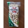 31012984 - Nut Master Kavrulmuş İç Fındık 250 G - n11pro.com