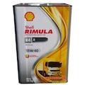 24903236 - Shell Rimula R4 X 15W40 16 KG - n11pro.com