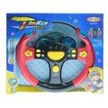 15169797 - Can Toys Türkçe Sesli Direksiyon - n11pro.com
