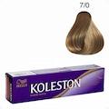 47781979 - Wella Koleston Tüp Saç Boyası 7/0 Kumral - n11pro.com