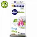 Sleepy 5 Numara Natural Bez Junior 4* 24 = 96 Adet 11-18 kg