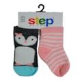 0-6 6-12 Ay Kız bebek 2'li çorap