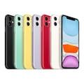 iPHONE 11 64 GB AKILLI TELEFON BEYAZ