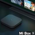 Xiaomi Mi Box S 4K Ultra HD Android TV Box - GLOBAL VERSİYON