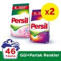 Persil Vernel Toz Çamaşır Deterjanı Gülün Büyüsü 2 x 7 KG