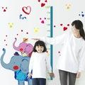Sevimli Filler Çocuk ve Bebek Odası Duvar Dekorasyonu Boy Ölçer P