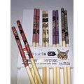 Bambu ağacından Chopstick - Kedi Desenli - 5 çift