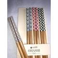 Chopsticks - Bambu, Japon Malı 4 çift