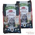 En Ucuz Tweet Cat Kırmızı Etli Kedi Maması, 13 Kg