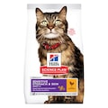 Hills Sensitive Stomach Skin Tavuklu Yetişkin Kedi Maması 1.5 kg