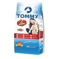 Tommy Kuzu Etli Yetişkin Köpek Maması 15 Kg