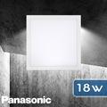18W Panasonic Slim Led Panel Armatür 30x30