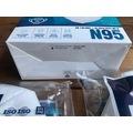 10 ADET MUSK FFP2 N95 MASKE FABRİKASYON STERİLLİ EN149:2001 ISO B