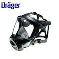 Drager - FPS 7000 - R56200 İtfaiyeci Solunum Seti Tam Yüz Maskesi